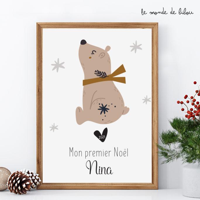 Affiche personnalisée Mon 1er Noël